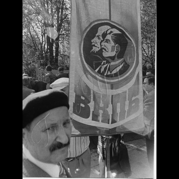 01.05.1996. Першотравневий мітинг комуністів