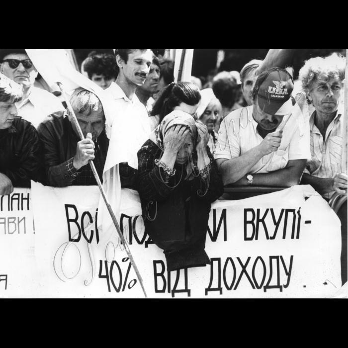19.06.1996. Мітинг біля ВР