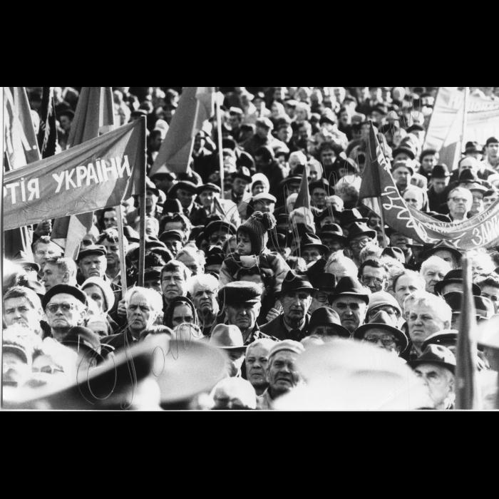 07.11.1996. Святкування річниці Жовтневої революції Комуністи