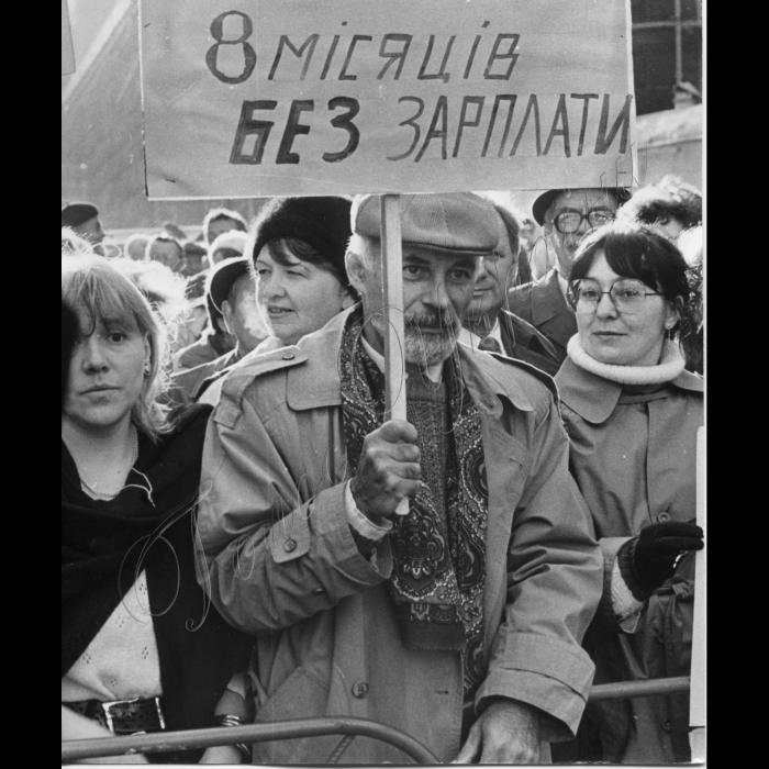 15.10.1996. Біля Кабміну. Пікети вчених.