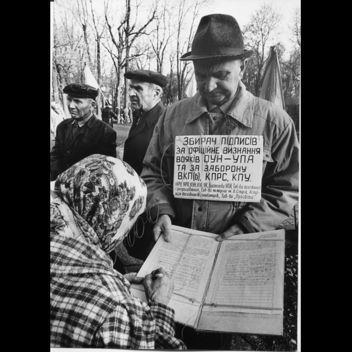 07.11.1996. Рух. Річниця Жовтневої революції.