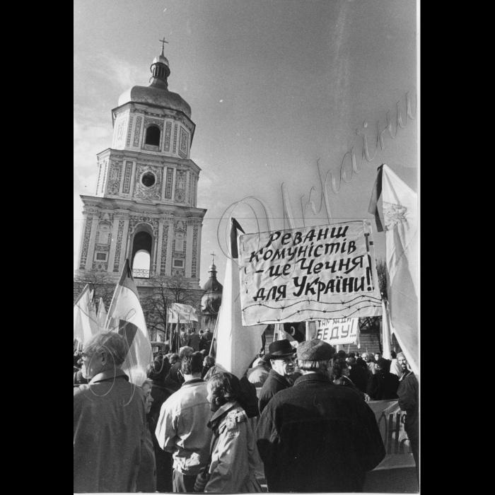 07.11.1996. Річниця Жовтневої революції