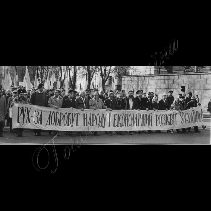 07.11.1996. Річниця Жовтневої революції.