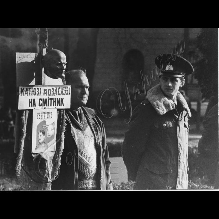 07.11.1996.. Річниця Жовтневої революції.