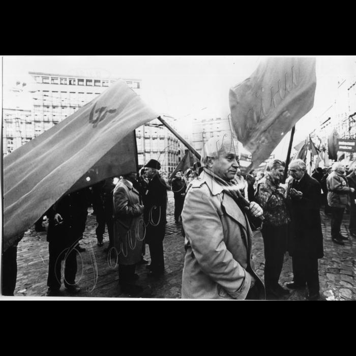 07.11.1996. Комуністи. Річниця Жовтневої революції