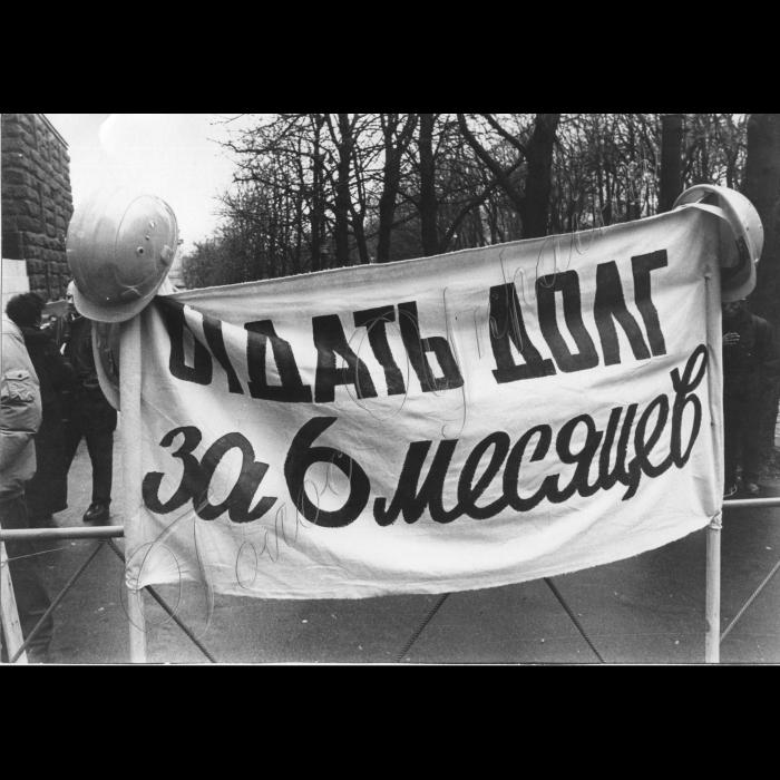 14.11.1996 . Пікети шахтарів під Кабміном.