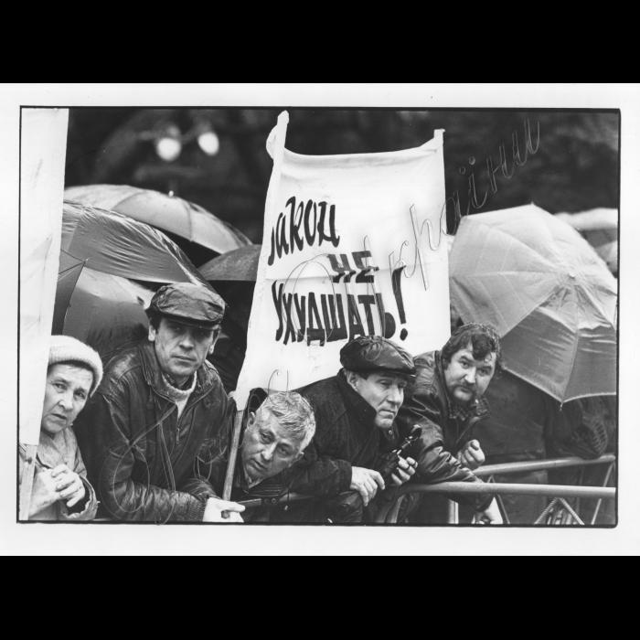 03.12.1996. Пікети інвалідів Чорнобиля біля ВР.