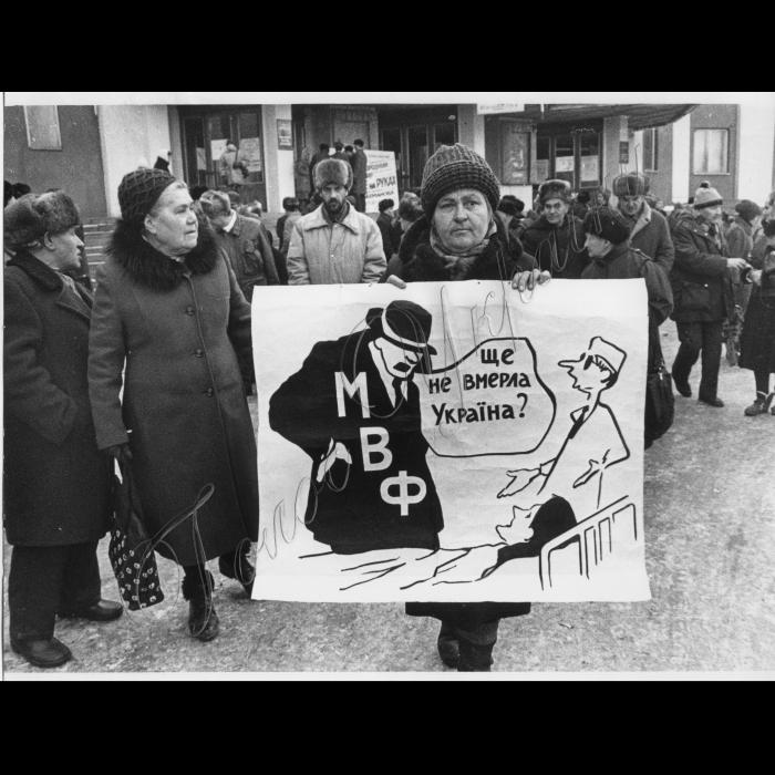 21.02.1997 . Дніпропетровськ . Під час мітингу