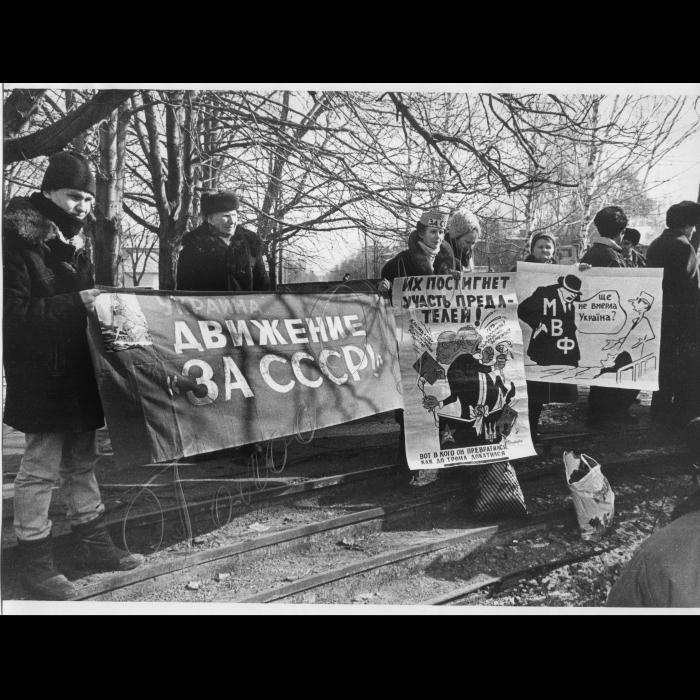 21.02.1997 . Дніпропетровськ . Під час мітингу.