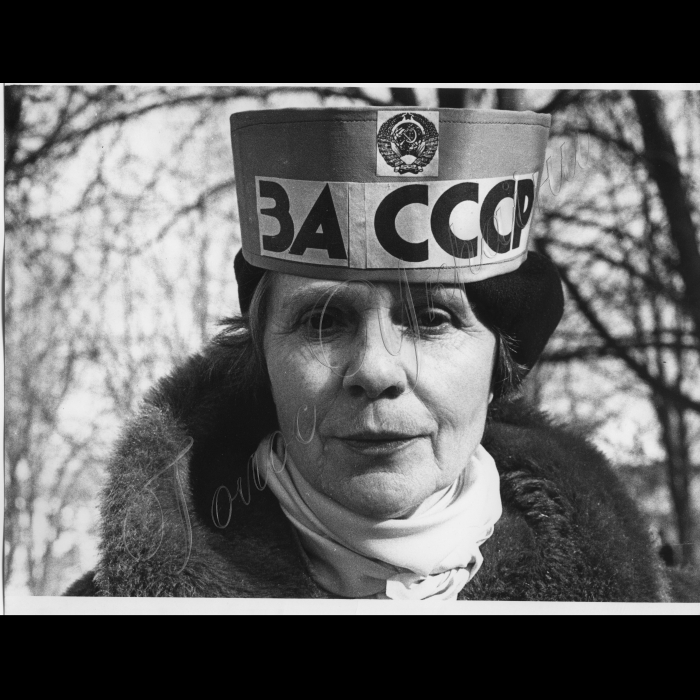 21.02.1997. Галина Петрівна Савченко - член суспільства