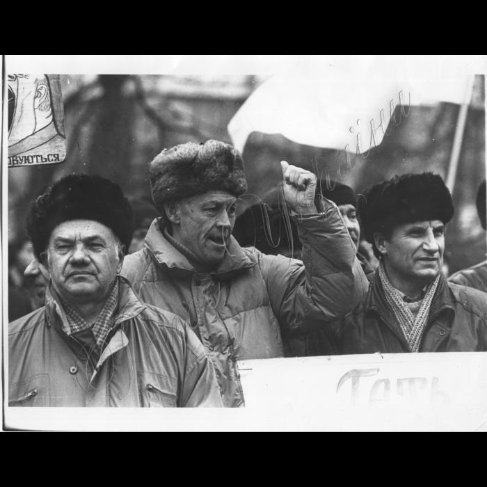 18.03.1997.  Мітинги біля ВР