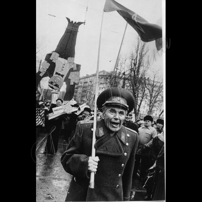 18.03.1997. Страйк комуністів. Загальнодержавна акція протесту - мітинг організована організацією