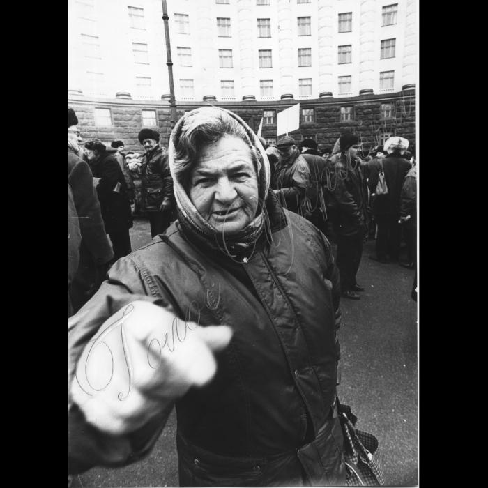 21.03.1997. Мітинг біля кабміну, пенсіонери, вчителі. Загальнодержавна акція протесту - мітинг організована організацією