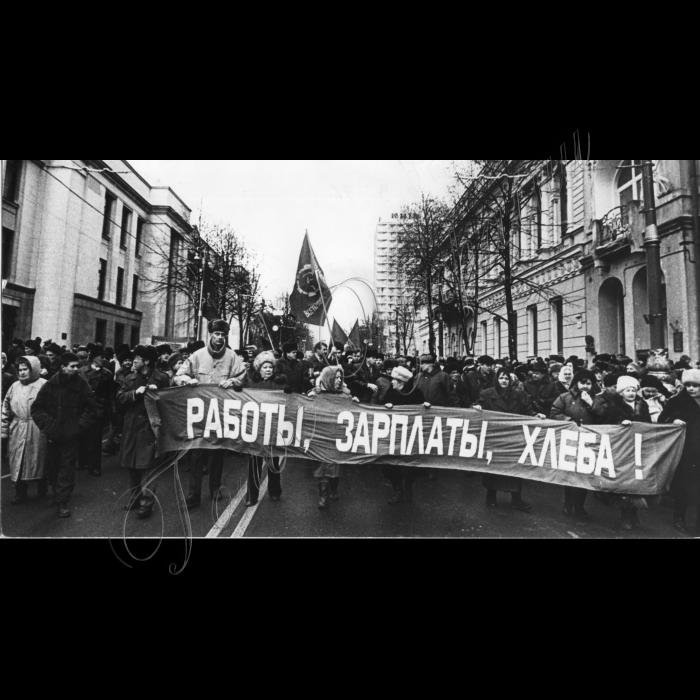 18.03.97. Страйк комуністів.