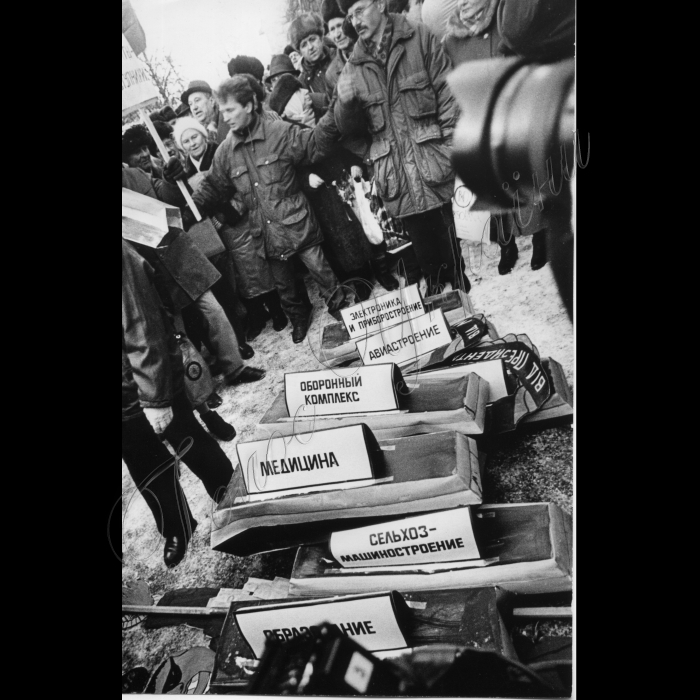 18.03.97. Страйк комуністів. Труни, гроби. Загальнодержавна акція протесту - мітинг організована організацією
