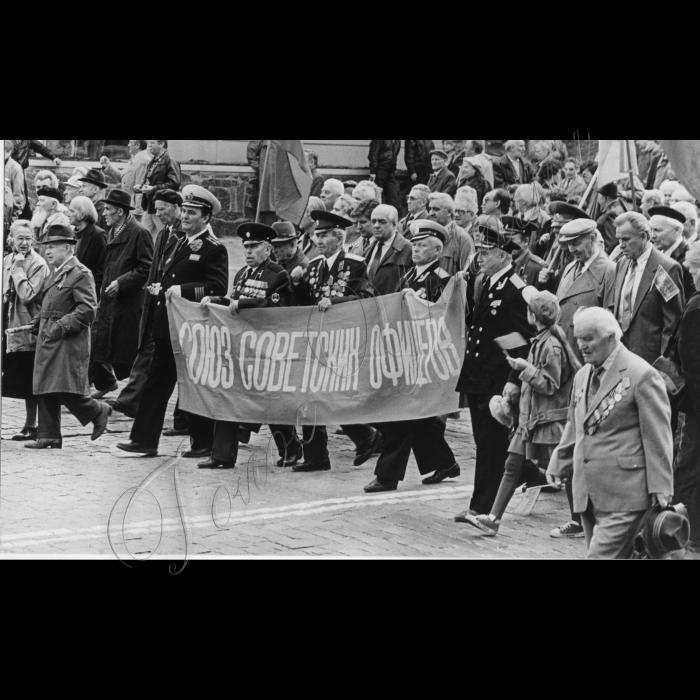 01.05.1997. Київ. Першотравнева демонстрація Союз советских офицеров