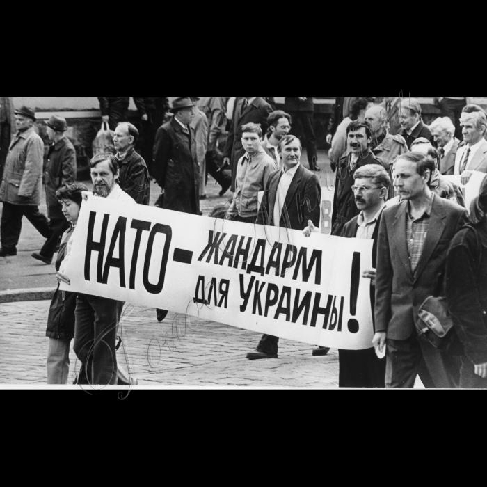 01.05.1997. Київ. Першотравнева демонстрація