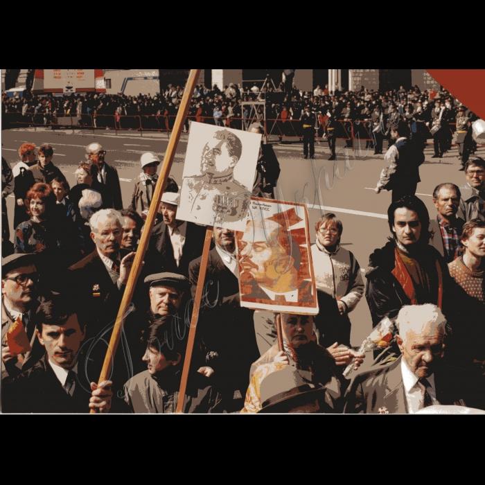 травень 1997 року, портрети Леніна, Сталіна
