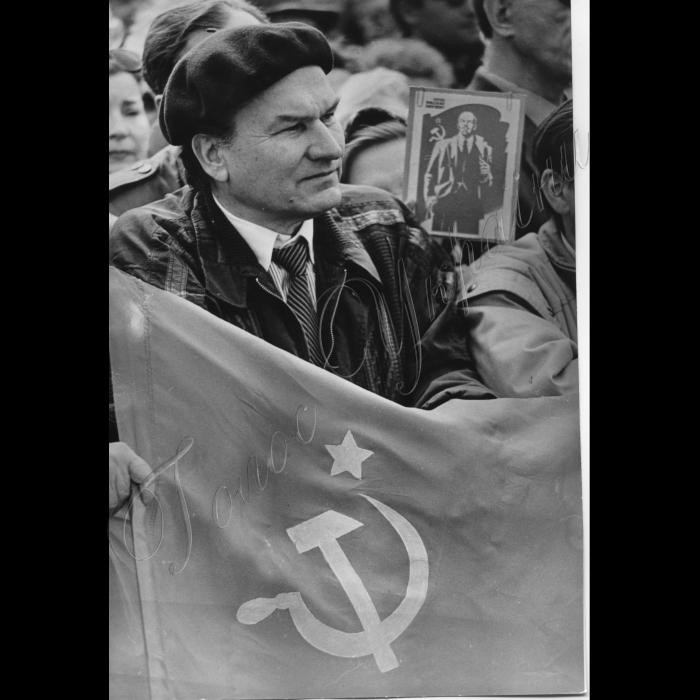 01.05.1997 року. Київ. Першотравнева демонстрація