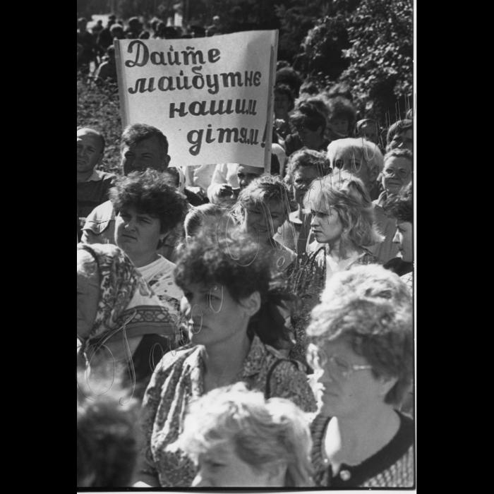 1 вересня 1997 року. Ченігівська область. Пікетування Борзнянської райадміністрації. Заборгованість по зарплатні.
