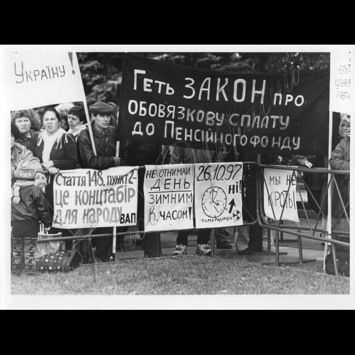 07.10.1997.  Біля Верховної Ради.