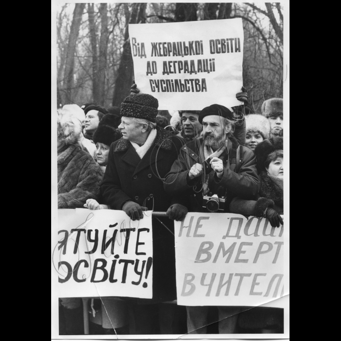 03.10.1997. Мітинг овсітян біля ВР.