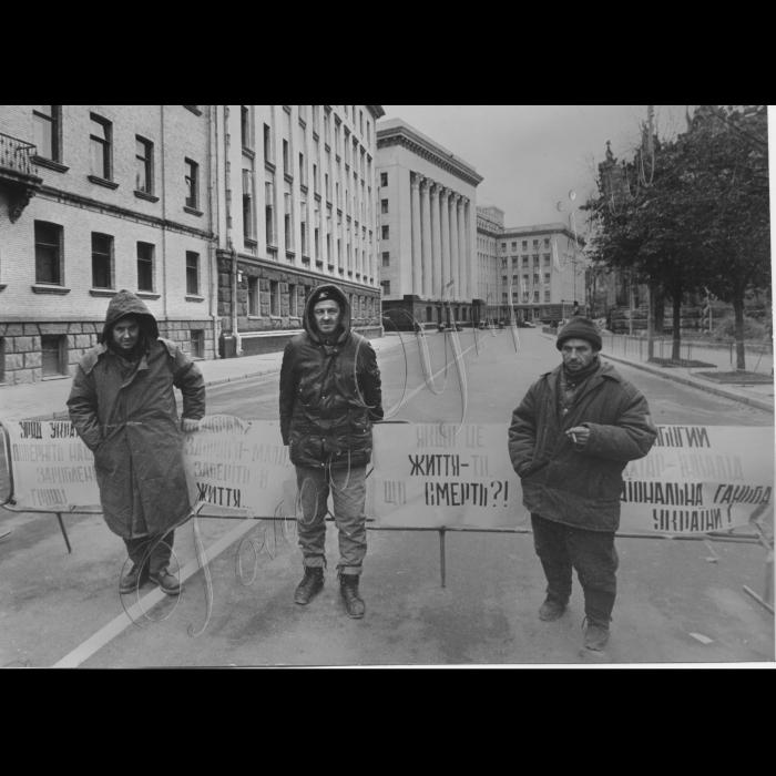 03.11.1997. Шахтарі Макіївки, Горловки, шахта
