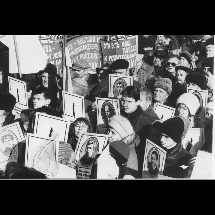 07.11.1997. Київ Рух, річниця Жовтневої революції