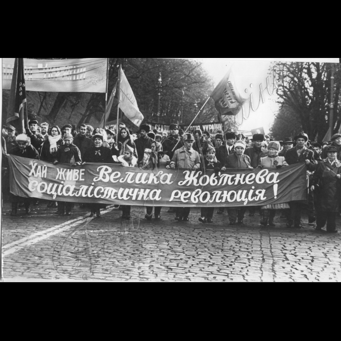 07.11.1997. Київ святкування річниці Великої Жовтневої соціалістичної революції, комуністи