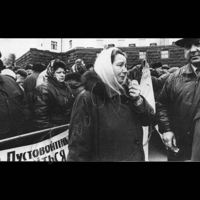 28.11.1997. Пікети чорнобильців біля Кабміну