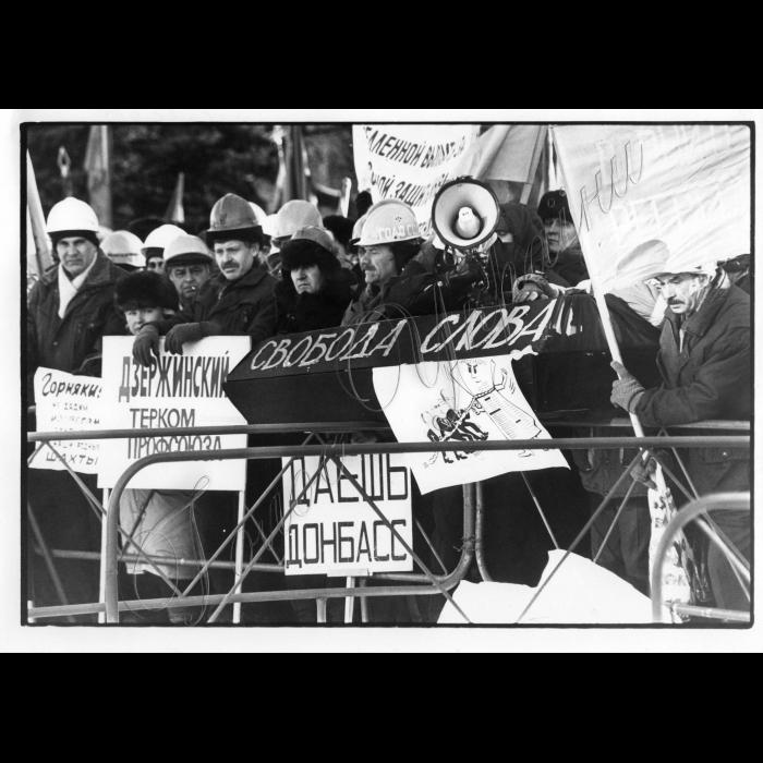 05.02.1998. Біля ВР. Шахтарі