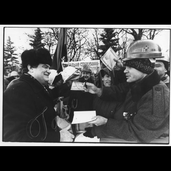 05.02.1998. Біля ВР. Шахтарі. Павловський