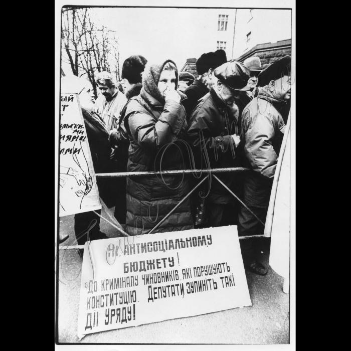 03.03.1998. Пікети Мітинг пенсіонерів біля Кабміну.