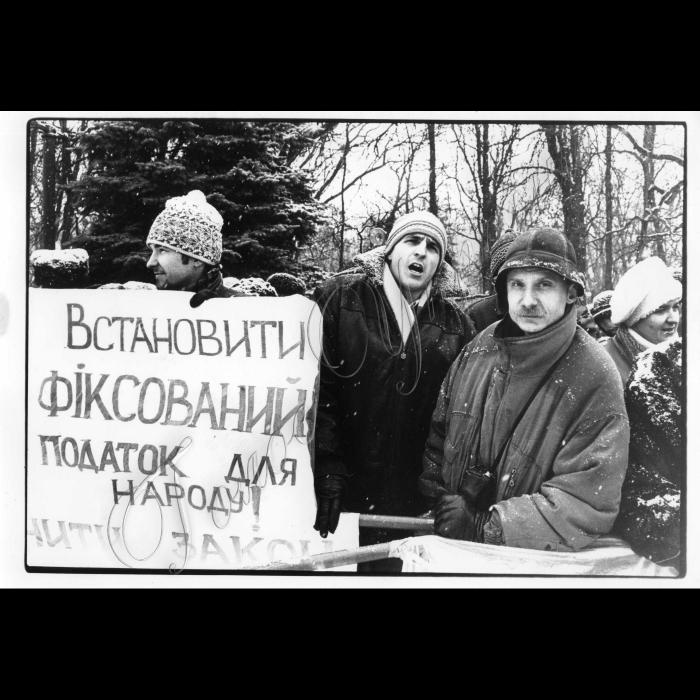 03.03.1998. Пікети. Біля ВР.