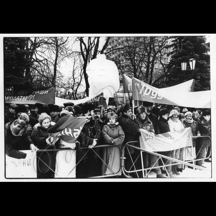 24.03.1998. Мітинги біля ВР.