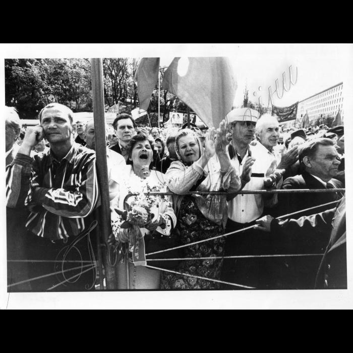 01.05.1998. Святкування Першотравня