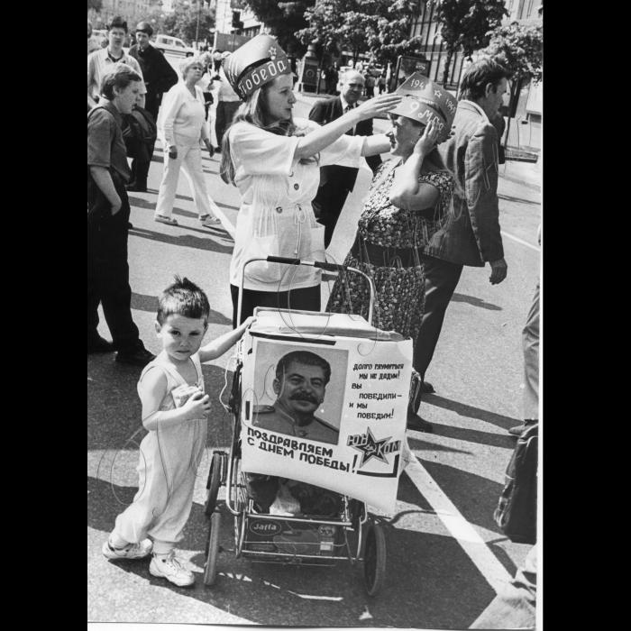 09.05.1998. День Перемоги, портрет Сталіна