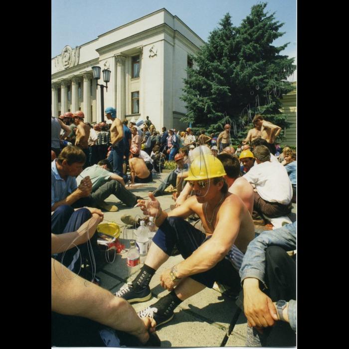 03.06.1998. Мітинг шахтарів біля ВР