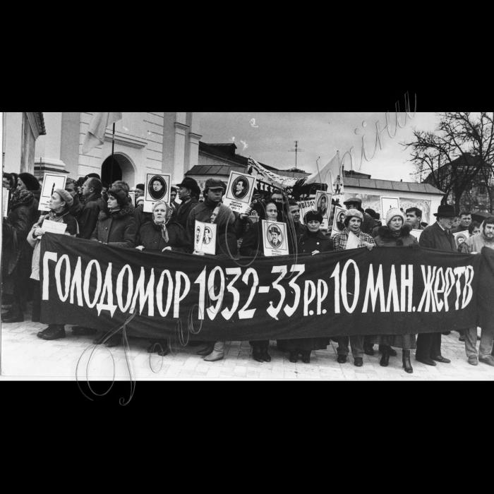 07.11.1998. Мітинг Руху НРУ до річниці Жовтневої революції