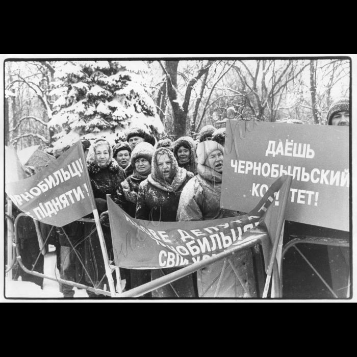 17.11.1998. Мітинги чорнобильців