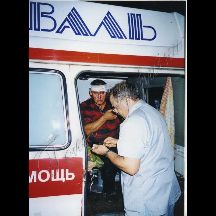 24.08.1998. Луганська область.