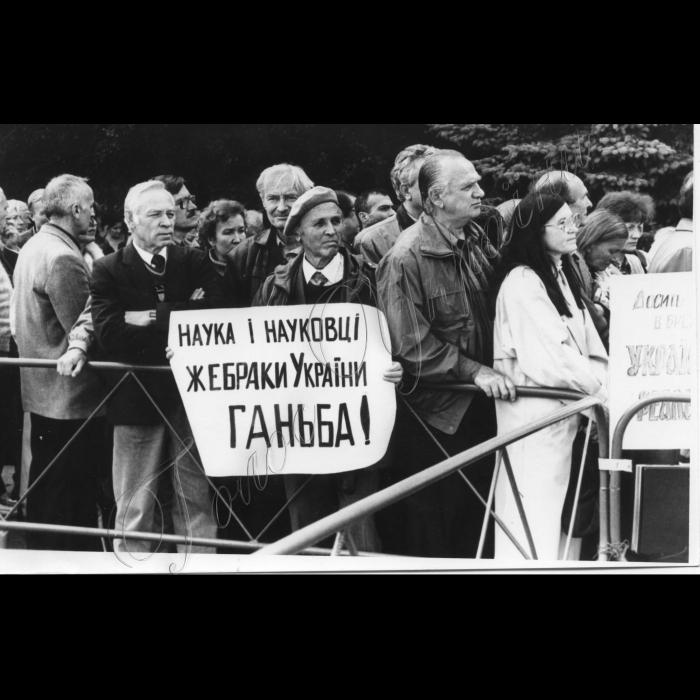 19.09.1998. Пікети біля ВР.