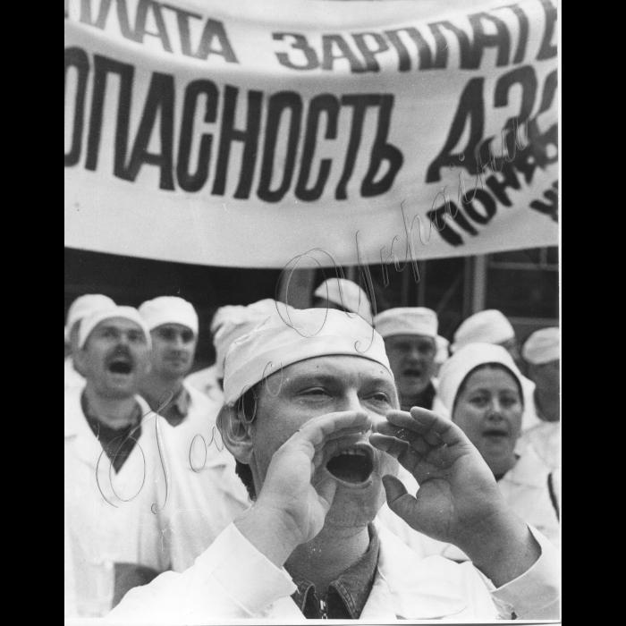 29.09.1998. Пікети атомщиків.