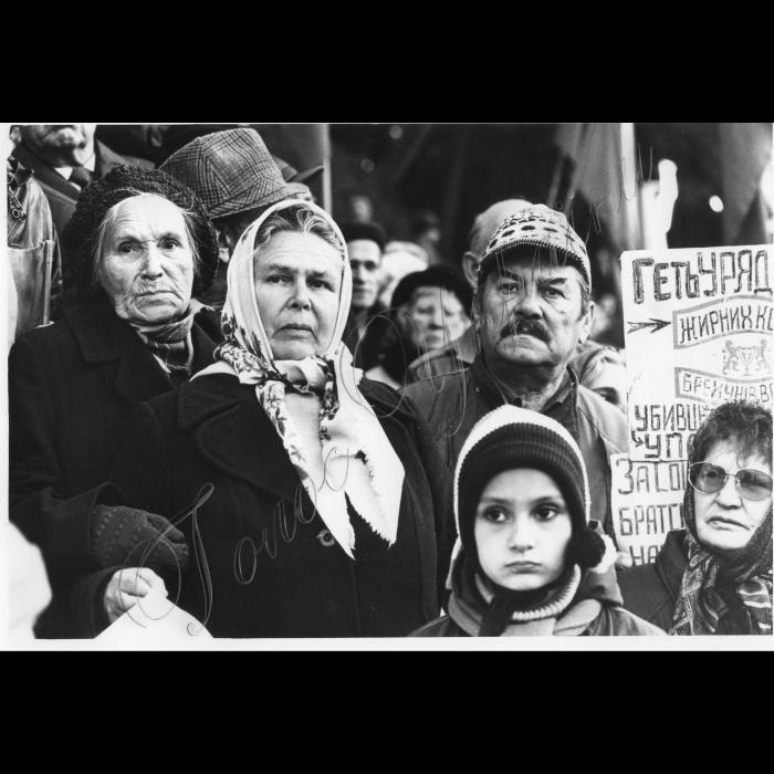 07.10.1998. Мітинг у Київі.