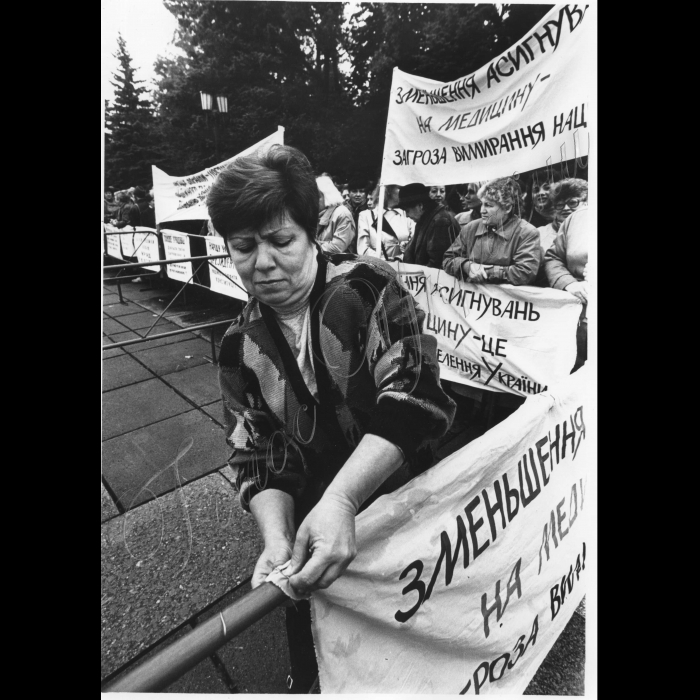 13.10.1998. Мітинг у Києві біля ВР (на сесії День уряду)