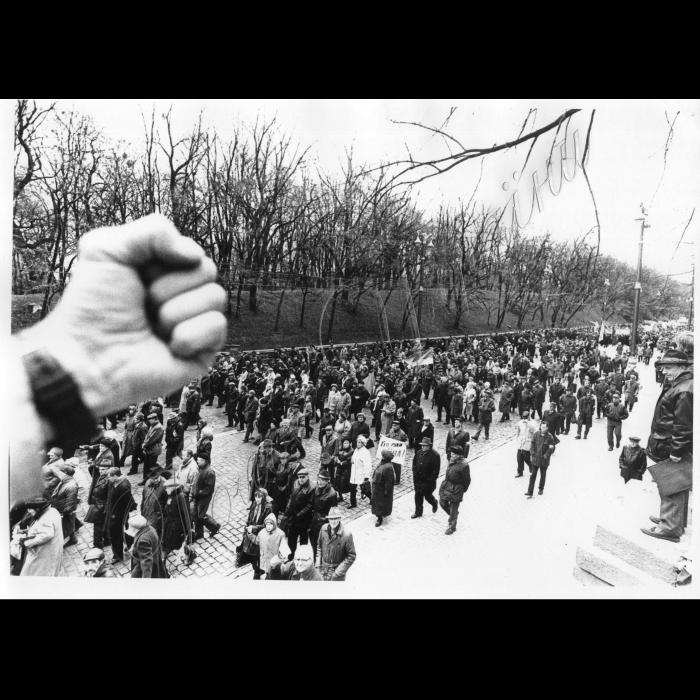07.11.1998. Мітинг комуністів до Річниці Жовтневої революції