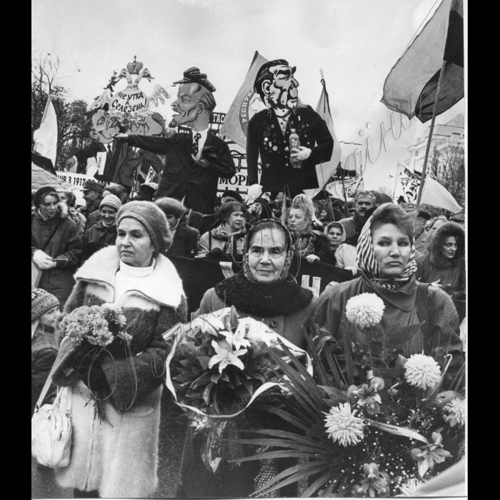 07.11.1998. Мітинг Руха НРУ у річницю Жовтневої революції