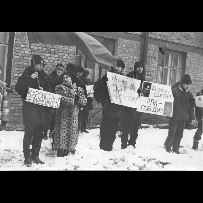 27.11.1998. Пікети біля Турецького посольства амбасади.