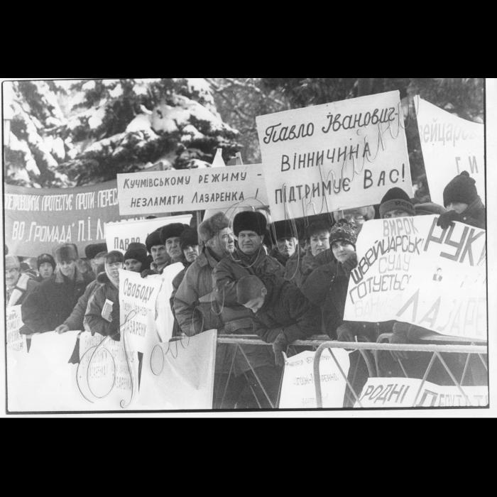 09.12.1998. Пікети мітинг біля ВР на захист лідера