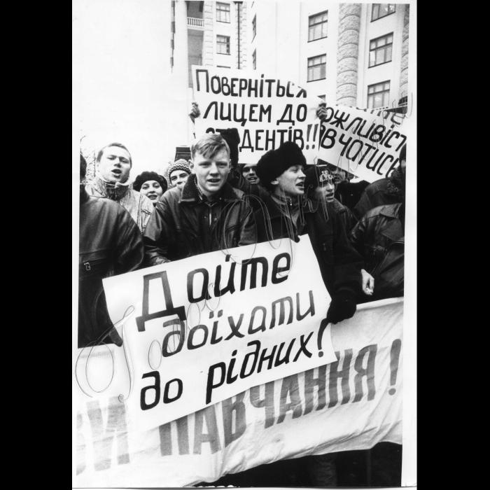 17.12.1998. Мітинг студентів біля Кабміну.